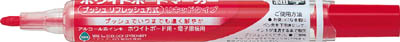 ペンテル ホワイトボードマーカー細字黒 人気の定番 EMWLS-A-10P オフィスボード 事務用品 ご予約品 OA