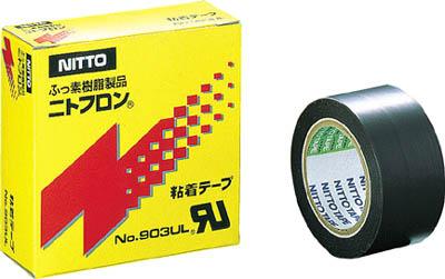 日東 ニトフロン粘着テープ No.903UL 0.08mm×100mm×10m【903X08X100】(テープ用品・保護テープ)