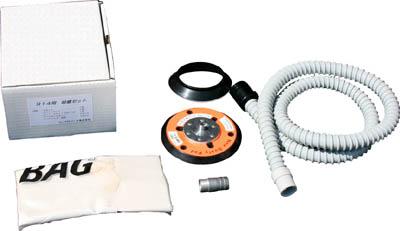 コンパクトツール 914L用吸塵セット マジック式【226008AM】(空圧工具・エアサンダー)