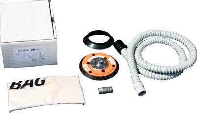 コンパクトツール 914L用吸塵セット レザー式【226008AL】(空圧工具・エアサンダー)
