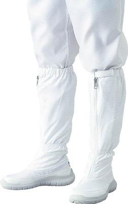 ADCLEAN シューズ・ロングタイプ 24.5cm【G7730-1-24.5】(安全靴・作業靴・静電作業靴)