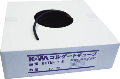 KOWA コルゲートチューブ (50M入り)【KCTN-15S】(電設配線部品・電線保護資材)