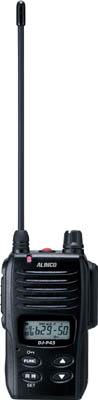 アルインコ 防水特定小電力トランシーバー/同時通話【DJP45】(安全用品・標識・トランシーバー)