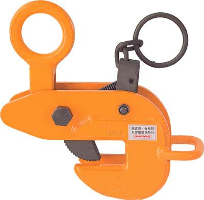 スーパー 横吊クランプ(ロックハンドル式・先割型)【HLC0.5U】(吊りクランプ・スリング・荷締機・吊りクランプ)【S1】