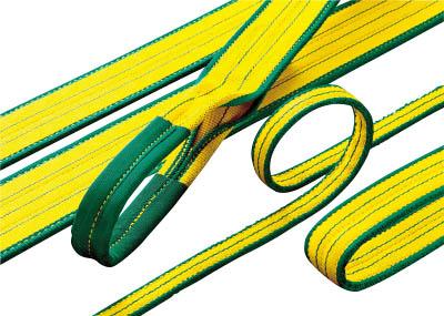 """ロックスリング """"シグマ"""" A-1 75mm×6.0m【A-1 75X6.0】(吊りクランプ・スリング・荷締機・ベルトスリング)"""