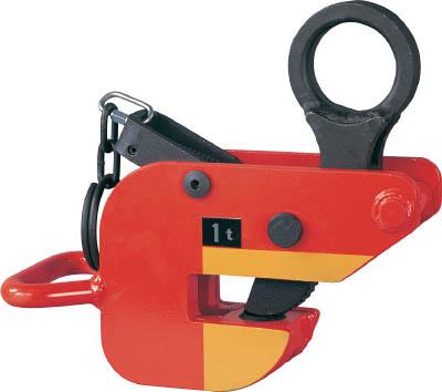 象印 横吊クランプ1Ton【HAR-01000】(吊りクランプ・スリング・荷締機・吊りクランプ)