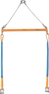 スーパー 2点吊用天秤【PSB610】(吊りクランプ・スリング・荷締機・吊りクランプ)
