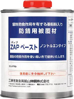 MSMMBC ZAPペースト 750ml缶【ZAP-PT2】(接着剤・補修剤・配管用シール剤)