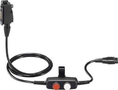アイコム 通話スイッチ内蔵型接続ケーブル【OPC-636】(安全用品・標識・トランシーバー)