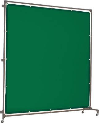 TRUSCO 溶接遮光フェンス 2020型接続 深緑【YFAS-DG】(溶接用品・溶接遮光フェンス)