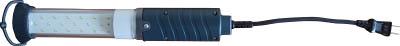 TRIENS 作業灯 キャプテンライトLED(18W相当)【CL-18LED】(作業灯・照明用品・作業灯)