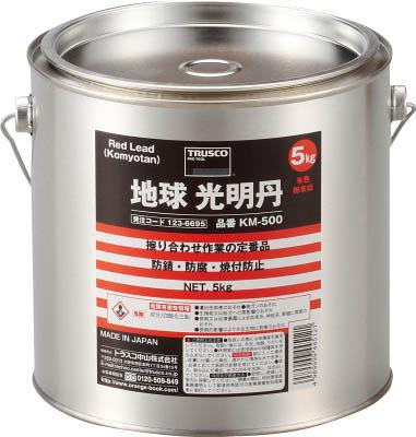 TRUSCO 光明丹 5Kg【KM-500】(化学製品・ケガキ剤)