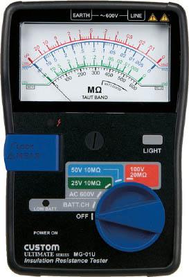 カスタム アナログ絶縁抵抗計【MG-01U】(計測機器・電気測定器)