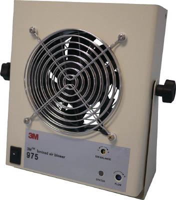 3M 自動クリーニングイオナイザー ハイパワータイプ 975【975-RW0-010】(はんだ・静電気対策用品・除電機)(代引不可)