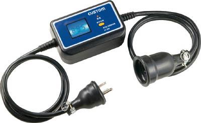 カスタム エコキーパー(AC100V~240V対応)【EC-200】(計測機器・ストップウォッチ・タイマー)