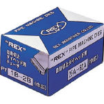 REX 自動切上チェザー AC25A-50A【AC25A-50A】(水道・空調配管用工具・ねじ切り機)【S1】