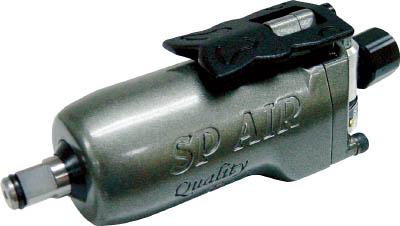 SP ベビーバタフライ9.5mm角【SP-1850】(空圧工具・エアインパクトレンチ)