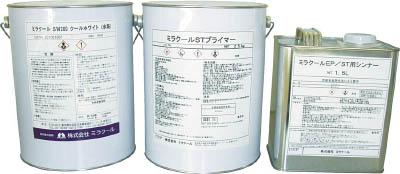 ミラクール SWセット(17平方m用) クールホワイト【7554867】(塗装・内装用品・塗料)