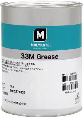 モリコート 耐熱・耐寒用 33Mグリース 1kg【33M-10】(化学製品・グリス・ペースト)【送料無料】