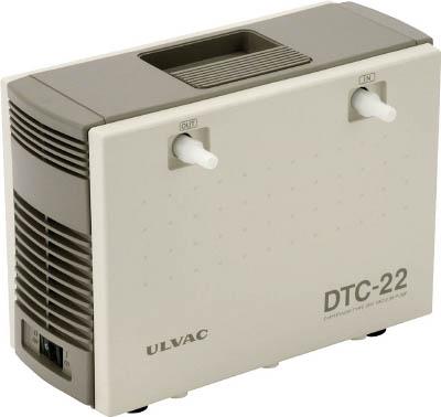 ULVAC ダイアフラム型ドライ真空ポンプ【DTC-22】(研究機器・研究用設備)(代引不可)【S1】
