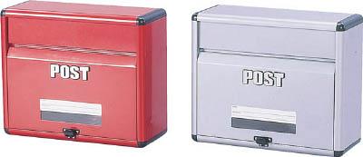 IRIS アルミポスト APT-400 レッド【APT-400-RED】(オフィス家具・メールボックス)