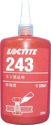 ロックタイト ネジロック剤 243 250ml【243-250】(接着剤・補修剤・ねじゆるみ止め剤)【送料無料】