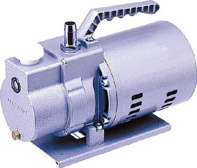 ULVAC 油回転真空ポンプ【G-20DA】(ポンプ・真空ポンプ)(代引不可)