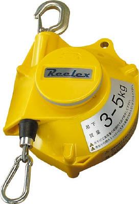 Reelex ツールバランサー イエロー色【STB-50A】(電動工具・油圧工具・ツールバランサー)