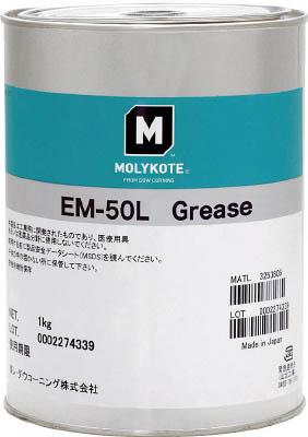 モリコート 樹脂・ゴム部品用 EM-50Lグリース 1kg【EM-50L-10】(化学製品・グリス・ペースト)【送料無料】