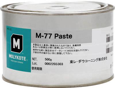 モリコート ペースト M-77ペースト 500g【M77-05】(化学製品・焼付防止潤滑剤)【送料無料】