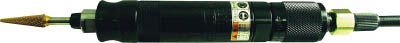 MR ニューモータ3型前方排気型【U-3】(空圧工具・エアマイクログラインダー)
