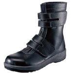 シモン 安全靴 長編上靴 7538黒 26.5cm【7538BK-26.5】(安全靴・作業靴・安全靴)