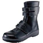 シモン 安全靴 長編上靴 7538黒 27.5cm【7538BK-27.5】(安全靴・作業靴・安全靴)
