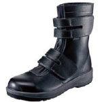 シモン 安全靴 長編上靴 7538黒 28.0cm【7538BK-28.0】(安全靴・作業靴・安全靴)