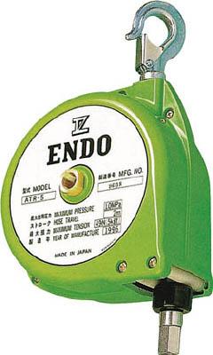 ENDO エアツールリール ATR-5【ATR-5】(流体継手・チューブ・エアリール)