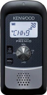 ケンウッド 特定小電力トランシーバー【UBZ-S20B】(安全用品・標識・トランシーバー)