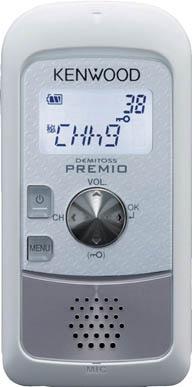 ケンウッド 特定小電力トランシーバー【UBZ-S20WH】(安全用品・標識・トランシーバー)