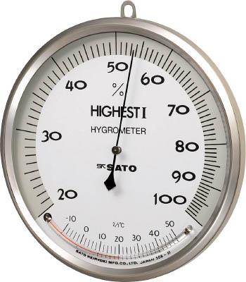 佐藤 温湿度計 ハイエスト1型【7540-00】(計測機器・温度計・湿度計)