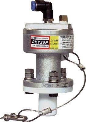 エクセン リレーノッカー RKV20P【RKV20P】(小型加工機械・電熱器具・ノッカー・バイブレーター)