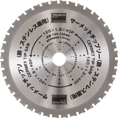 TRUSCO サーメットチップソー 305X56P【TSS-30556N】(切断用品・チップソー)