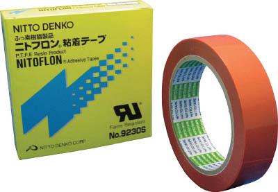 日東 ニトフロン粘着テープ No.9230S 0.1mm×50mm×33m【9230SX10X50】(テープ用品・保護テープ)