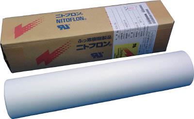 日東 ニトフロン No.970ー2UL 0.05mm×500mm×10m【9702X05X500】(テープ用品・保護テープ)