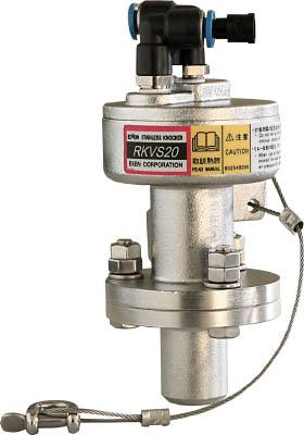 エクセン ステンレスノッカー RKVS20【RKVS20】(小型加工機械・電熱器具・ノッカー・バイブレーター)