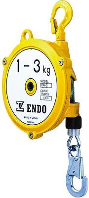 ENDO スプリングバランサー EW-3 1.0~3.0Kg 1.3m【EW-3】(電動工具・油圧工具・ツールバランサー)