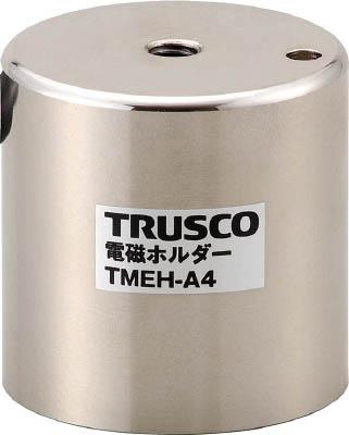 TRUSCO 電磁ホルダー Φ50XH50【TMEH-A5】(マグネット用品・電磁ホルダ)