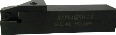 三和 外径ネジ切チップ用ホルダー【SHL-KL】(ねじ切り工具・工作機用ねじ切り工具)