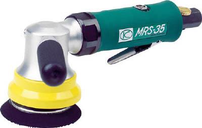 空研 マルチミニサンダーセット(22035S)【MRS-35】(空圧工具・エアサンダー)