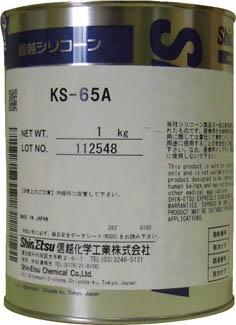 信越 バルブシール用オイルコンパウンド 1kg【KS65A-1】(化学製品・離型剤)