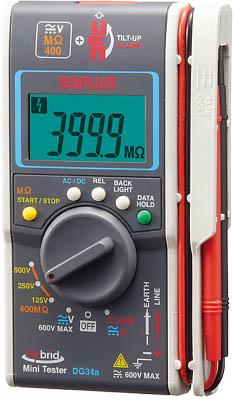 SANWA ハイブリッドミニ絶縁抵抗計(3レンジ絶縁抵抗計+クランプ)【DG34A】(計測機器・電気測定器)