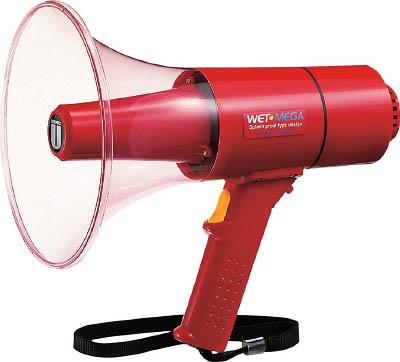 ユニペックス 防滴形メガホン 15W サイレン付【TR-315S】(安全用品・標識・拡声器)
